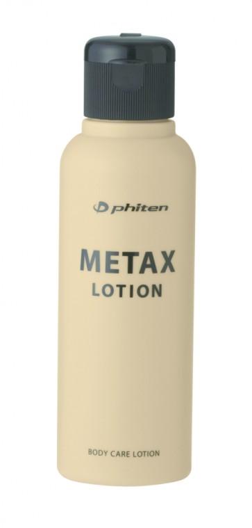 Metax Lotion
