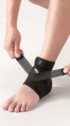DayFit Fussgelenk Bandage Verstellbar Schwarz