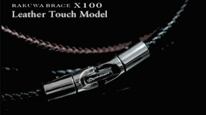 X100 Armband LeatherTouch Herren (40cm) Schwarz & Braun