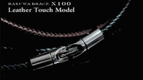 X100 Armband LeatherTouch Damen (32cm) Schwarz & Braun