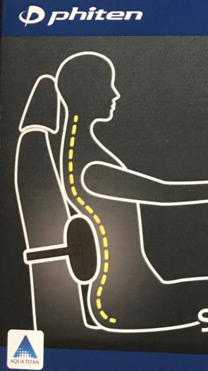 Rückenstabilisations-Kissen mit Akkupressur Einlage