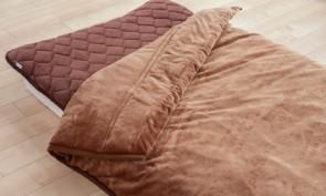 AW18 Star Series Futon Comforter