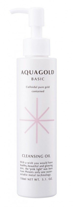 Phiten Aquagold Cleansing Oil