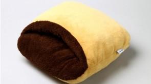 Cuscino scaldapiedi, giallo